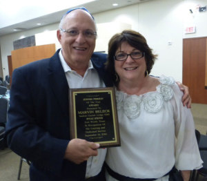 Marvin Beleck and his wife Ava at the Jewish Person of the Year dinner Sept. 14 at Ahavath Sholom. | Photo: Courtesy B'nai B'rith Lodge