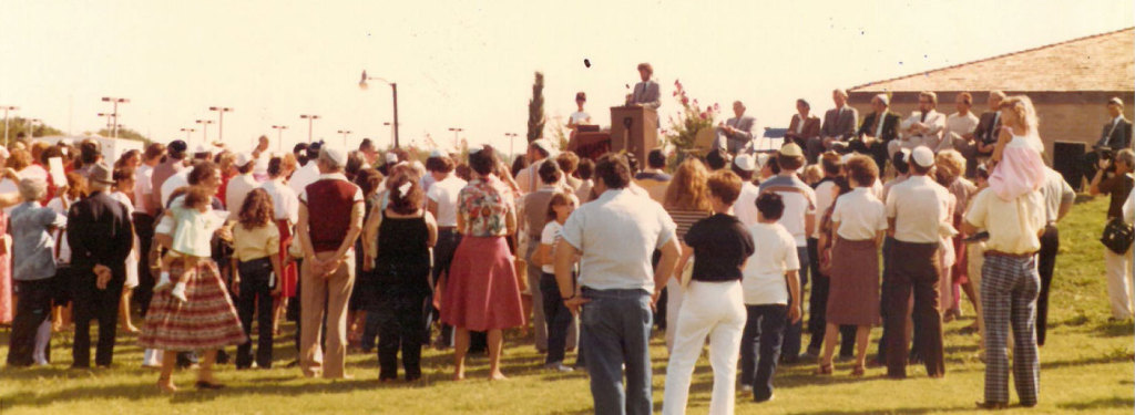 Many attended Beth Torah's groundbreaking in August 1981. The synagogue has been at the same building at 720 W. Lookout Drive in Richardson since 1982. | Photo: Submitted by Liz Cox