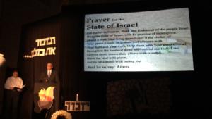 YOM HAZIKARON 2016 rabbi weinberg
