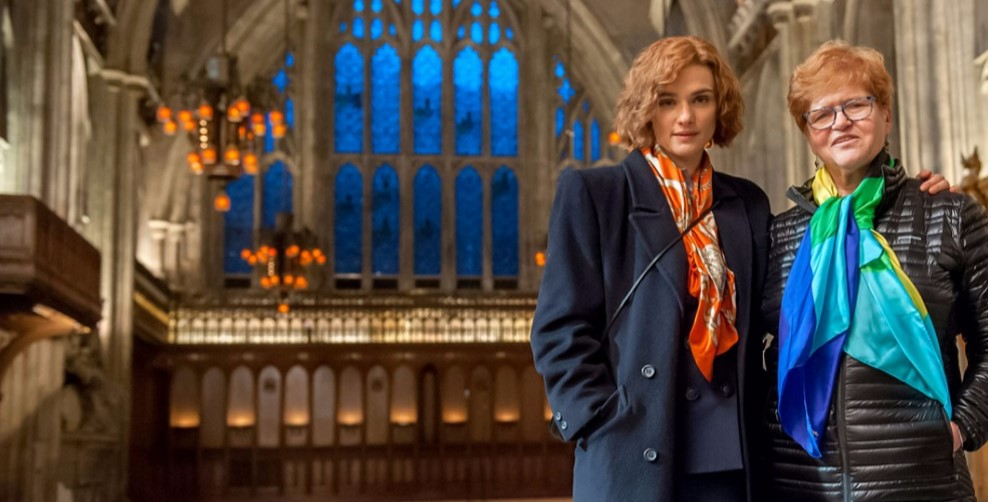 Dr. Deborah Lipstadt (right), portrayed by actress Rachel Weisz in the 2016 feature film Denial. Dr. Lipstadt is the keynote speaker at the Feb. 10-11 Congregation Anshai Torah Arnie Sweet Scholar-in-Residence Shabbat.