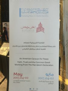 The Banner of the Conference sponsored by the Forum For Promoting Peace in Muslim Societies