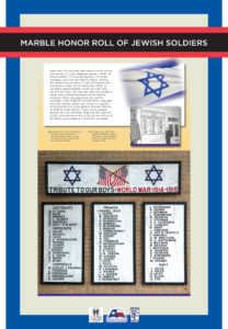 1. WWI Panel. Honor Roll Jewish Soldiers