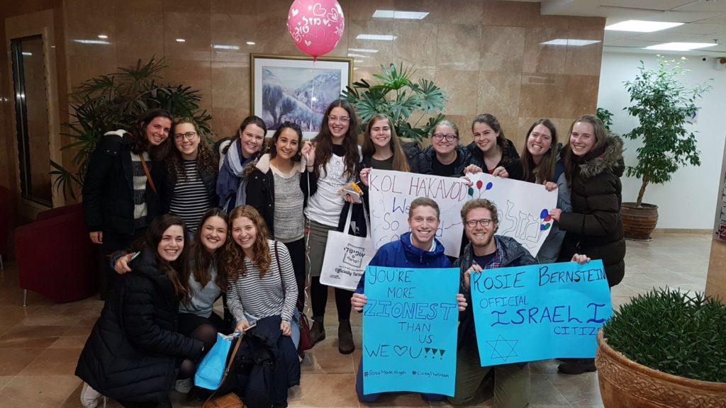 Rosie Bernstein (center, back row) celebrates with her Israeli and Dallas friends, on the day she became an Israeli citizen.