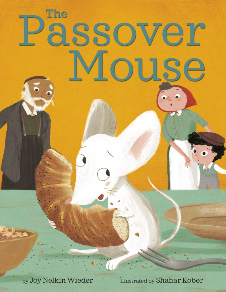 New Passover children's books have fun seder stories