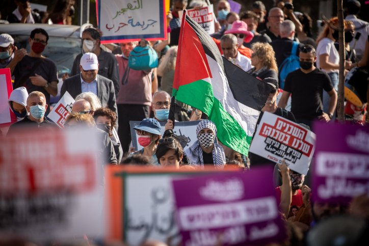 Sheikh Jarrah: A legal background